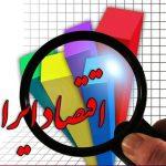 کرونا تحریم جدید اقتصاد ایران