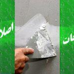 شکاف «اصلاحات بر حاکمیت» با «اصلاحات در حاکمیت»